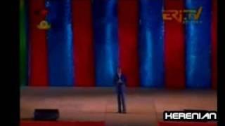 Eritrea Tigre Song By Ibrahim Goret اغنية