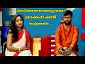 Anchor Lasya and Manjunath Shares Their 7 Years Love Exper..
