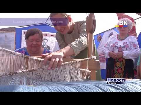 На юбилейном дне рождения Маслянино отметили бердских производителей