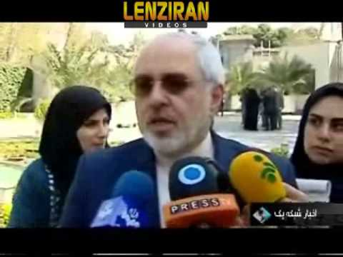 Javad Zarif reaction to killing of border guard after first cabinet meeting