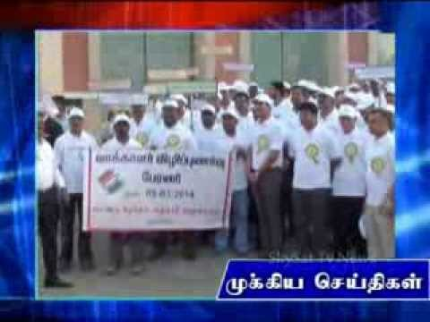 PONDICHERRY SKYSAT NEWS 6TH MARCH 2014