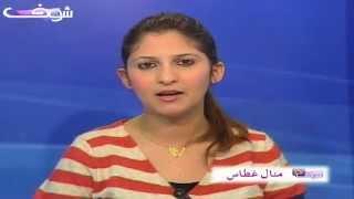 نشرة إقتصادية بالعربية 07-03-2013   |   إيكو بالعربية