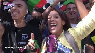 خبر اليوم:كواليس استعدادات الجماهير الرجاوية و العسكرية لأول كلاسيكو في البطولة الوطنية+استعدادات أمنية مكثفة |