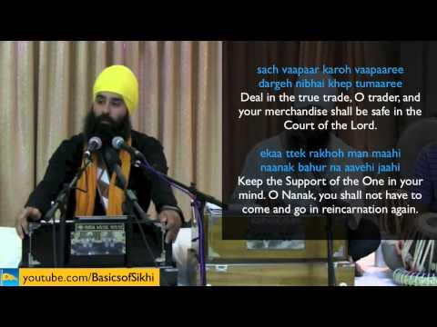 #2 Tav Prasad Svaiye English Katha - 2nd - 3rd Svaiye