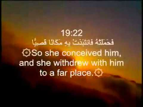 Jesus and Mary in Islam - Chapter Maryam (Mary) in Quran (Verses 1-36)