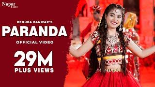 Paranda Renuka Panwar Video HD Download New Video HD
