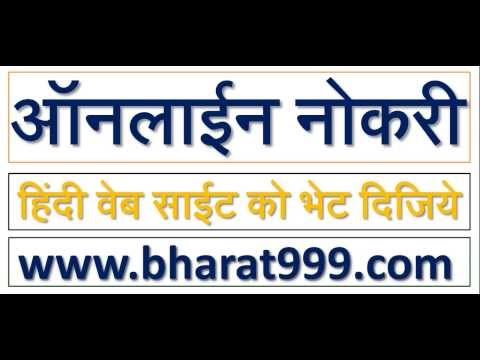 Work at home free time online jobs for indian students  housewives  Part time jobs in india