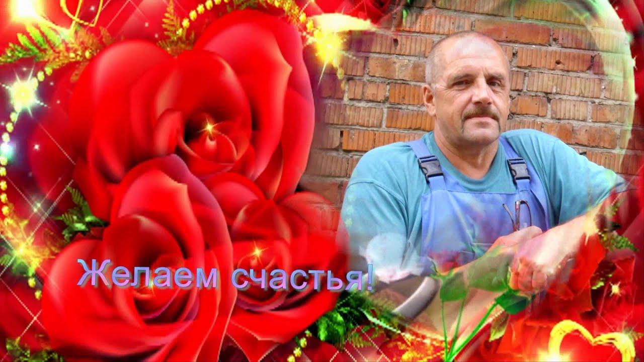 Поздравления с днем рождения Василию 38