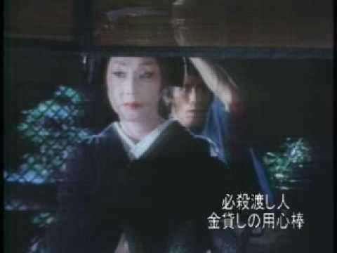 福本清三の画像 p1_32