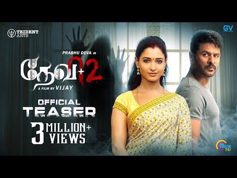 Devi 2 - Official Teaser - Prabhu Deva, Tamannaah - Vijay - Sam C S