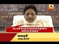 Jan Man: Mayawati gives clarification over allegation of connection with Saharanpur violen
