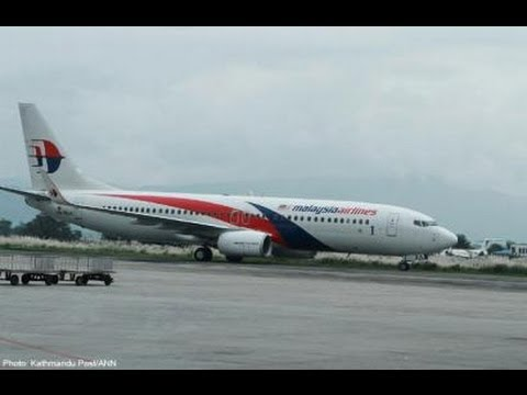 Malaysia Airlines plane hits flock of ducks in Nepal