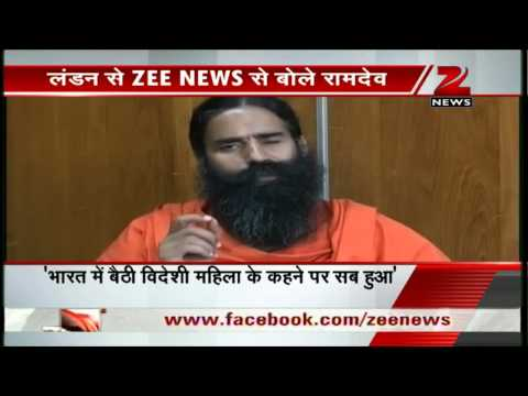 Ramdev blames Sonia Gandhi for his detention at Heathrow Airport