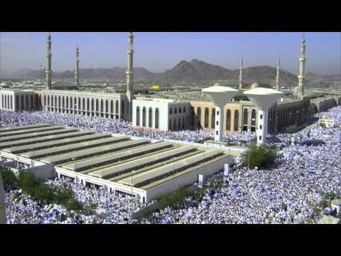 Hajj - Pèlerinage (HD)