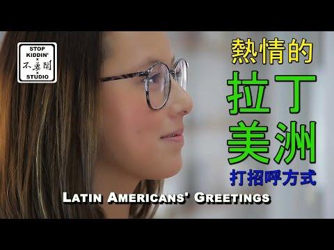 讓台灣人尷尬的打招呼方式