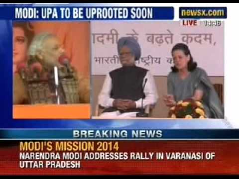 Narendra Modi addresses rally in Varanasi - NewsX