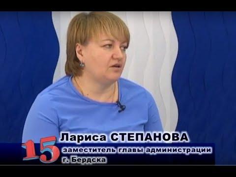 Программа «15». Капитальный ремонт домов и благоустройство города Бердска