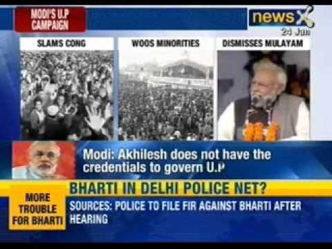 Manish Tewari hits at Narendra Modi for his speech - NewsX