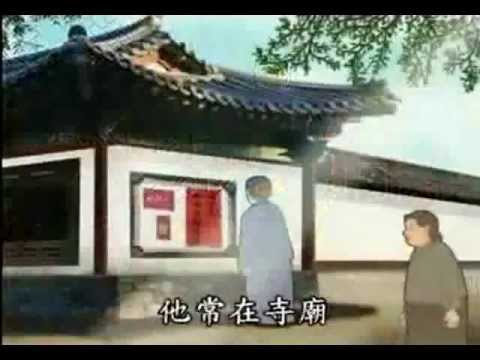 Phim Niệm Phật Thành Phật