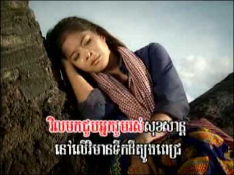 .Lea Heuy Pailin.