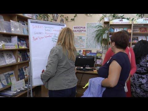У бібліотеках навчають онлайн-грамотності