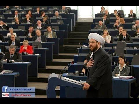 كلمة سماحة مفتي سوريا أمام البرلمان الأوروبي في افتتاحية عام الحوار بين الثقافات