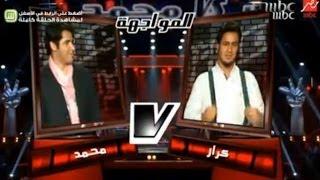 مواجهة كرار صلاح ومحمد هاشم برنامج احلى صوت 2