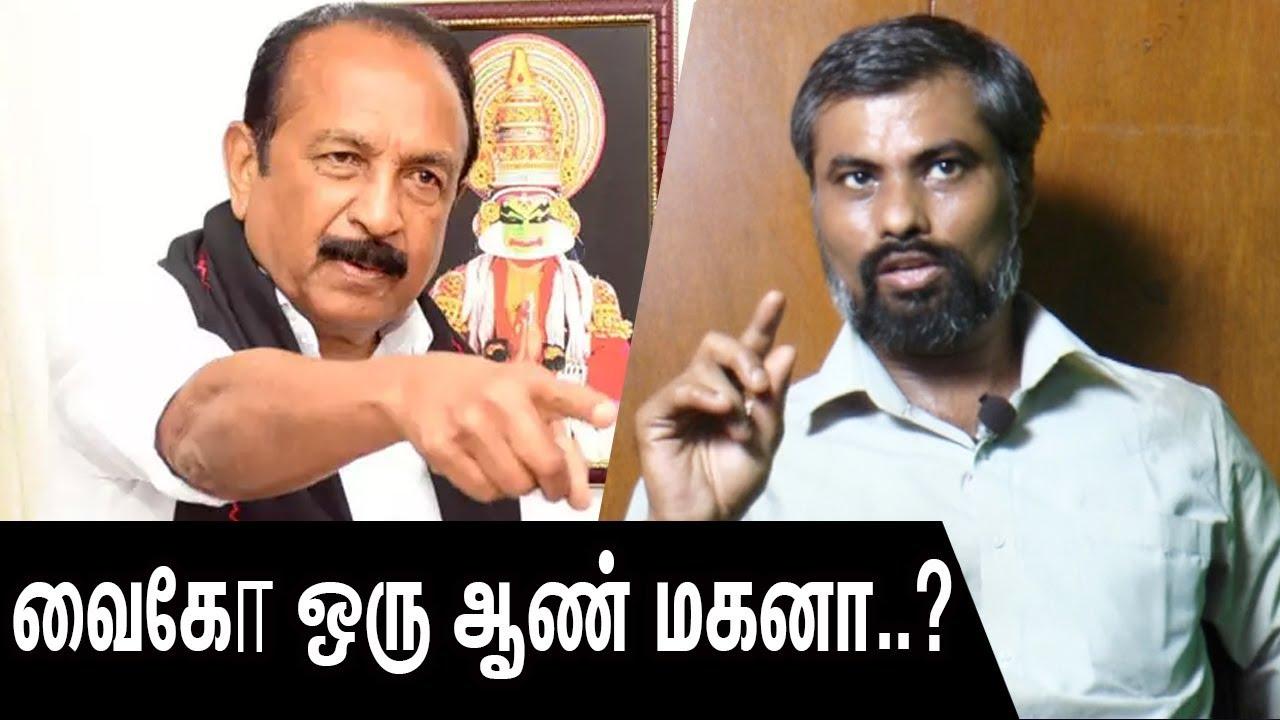 வைகோ ஆண்மகனா இருந்தா வர சொல்லுங்க..! | Srinivas Tiwari Exclusive Interview | Videos