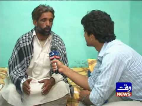 3/6 Truth behind Miracle of Nalain-e-Paak, Chakwal Part 3/6