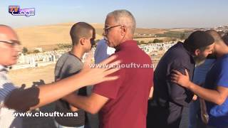 فيديو جد مؤثر..أجواء ممزوجة بالدموع لحظة تشييع جنازة القائدة الشابة خولة إلى مثواها الأخير بفاس+تصريح الأب المصدوم |
