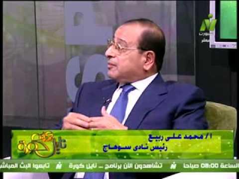 تحليل مباريات الترقي مع خالد لطيف وعبد الناصر زيدان في نايل كورة