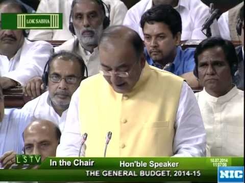 Union Budget 2014: Presentation by Hon'ble Finance Minister in Parliament of India