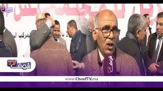 بالفيديو..أول تصريح لشيبة ماء العينين بعد انتخابه رئيسا للمجلس الوطني لحزب الاستقلال   |   خارج البلاطو