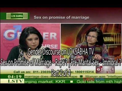 2/4 Sex on promise of marriage-Rape? Premarital sex-Immoral ? Gender Discourse LOKSABHA TV 9Jan2014