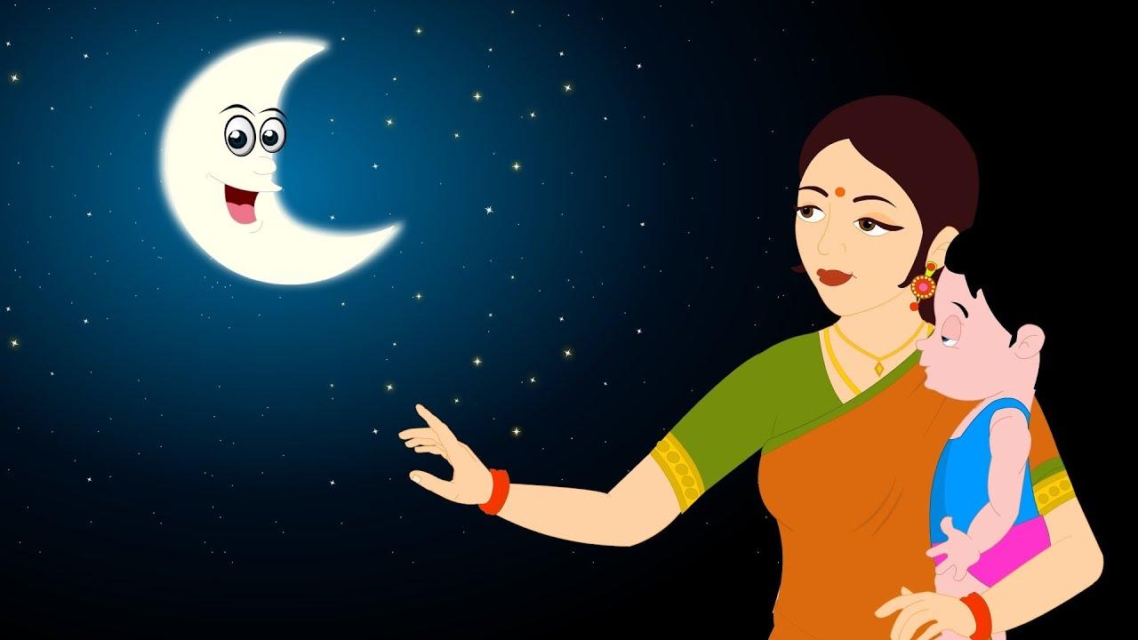 Chanda mama door ke poem online dating 8