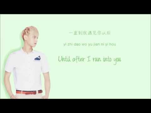 EXO-M - Love, Love, Love (梦中梦) (Color Coded Chinese/PinYin/Eng Lyrics)