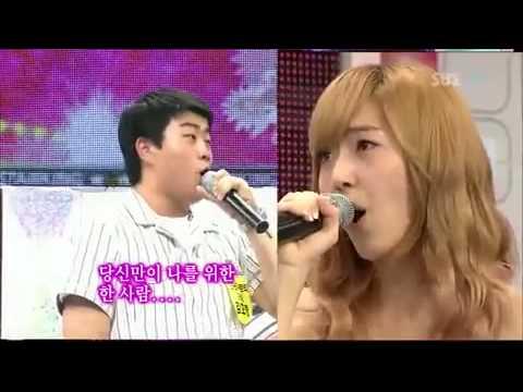 [SNSD] Jessica - One Summer Night