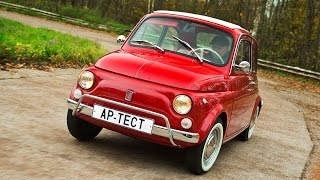 Ретротест: Fiat 500. Тесты АвтоРЕВЮ.