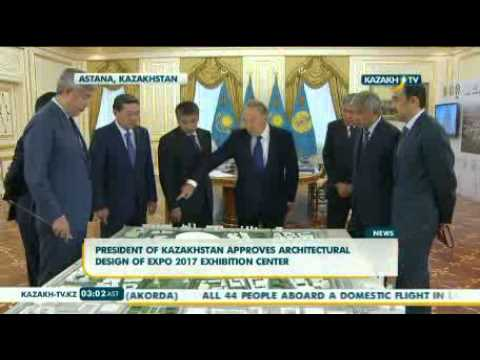 President of Kazakhstan approves architectural design of EXPO 2017 Exhibition Center
