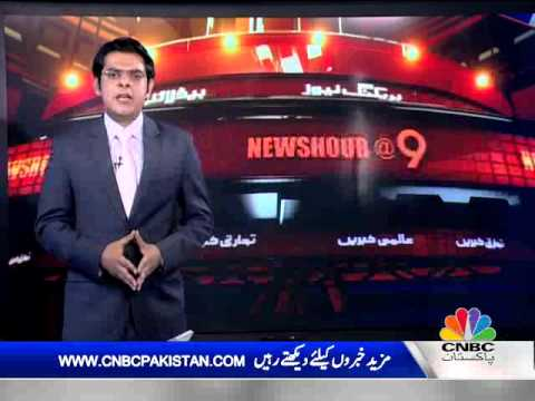 News Hour Sep 13, 2012 Part 01