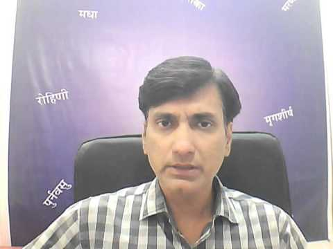 Meen Rashi October 2014 ( Hindi ) : Astrologer Rupesh Gohel.