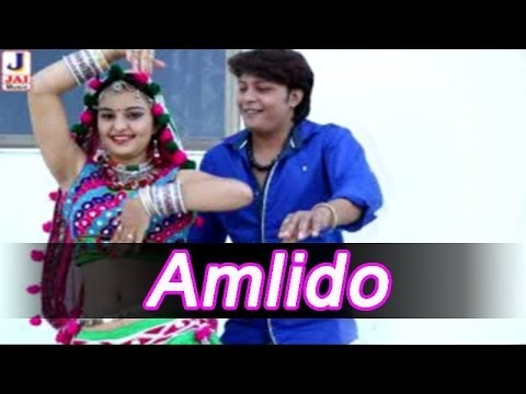 Rajasthani Amlido New songs 2013 | Singer - Neelu Rangili | Rajasthani HD Video Songs