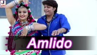 Rajasthani Amlido New Songs 2013 Singer Neelu Rangili