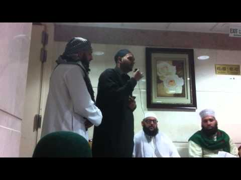 Sona-E Manmona-E Naat by Zaheer Iqbal (Blackburn) During Umrah April 2013