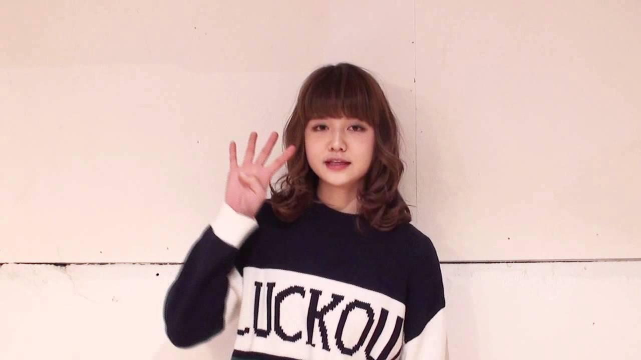Used Mix 4月号発売♡ 村田倫子メッセージ