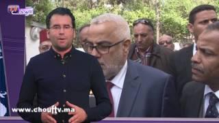 خبر اليوم : جنازة بوستة توحد وجوها فرقتها السياسية بالرباط | خبر اليوم
