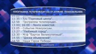 interaz телепрограмма на неделю