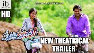 Krishnamma Kalipindi Iddarinee new theatrical trailer