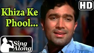 Do Raaste - Khiza Ke Phool (HD) - Karaoke Video Song