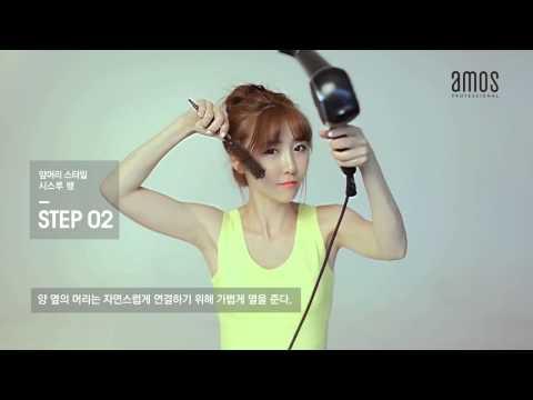 Sấy tạo kiểu mái thưa Hàn Quốc để tóc luôn phồng như bạn mong muốn